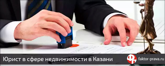консультация юриста академическая